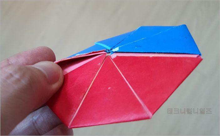 태극기 종이접기