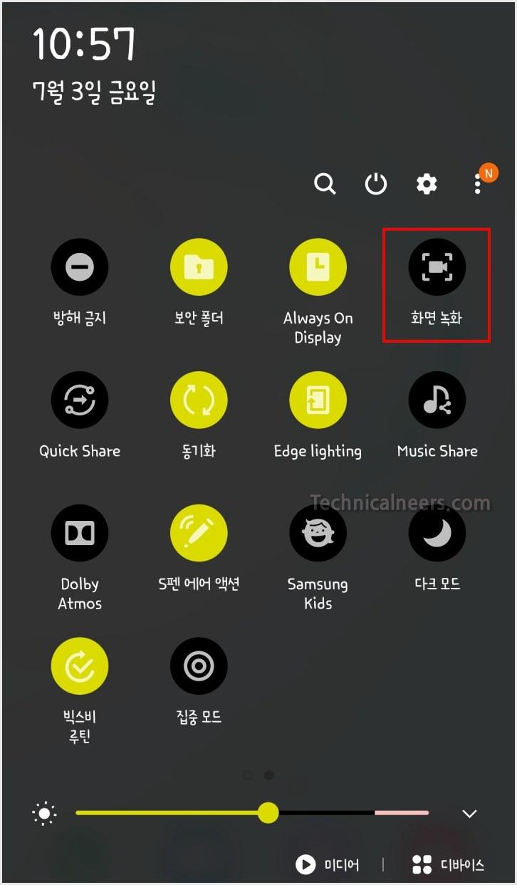갤럭시 화면 녹화 기능 - 갤럭시S10