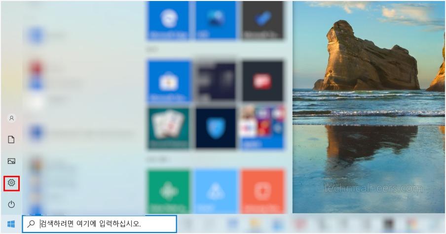 윈도우10 모바일 핫스팟 설정하기