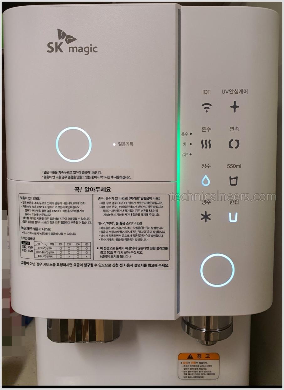 정수기능 동작 램프