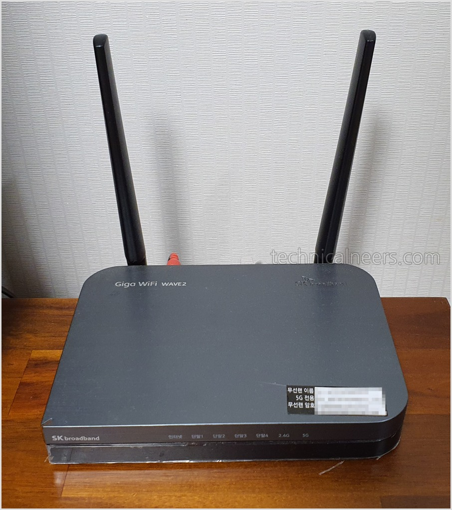 GIga wifi wave2 모뎀