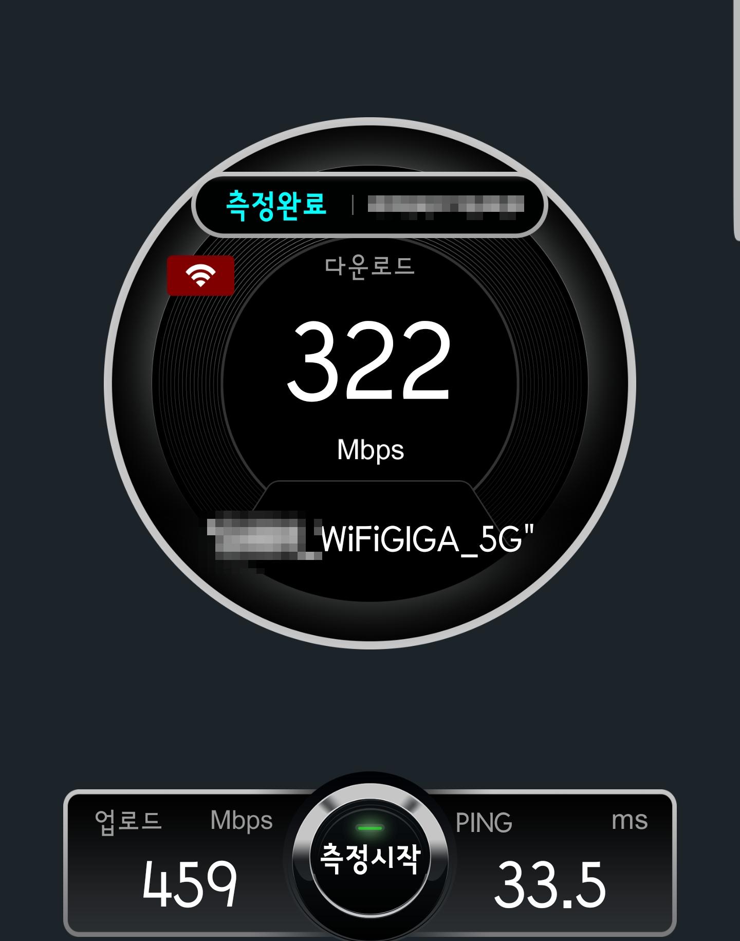 기가 라이트 모델 WIFI 5G