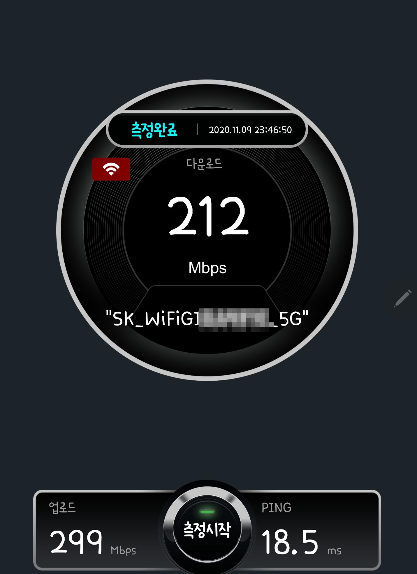 GIGA WIFI 5G
