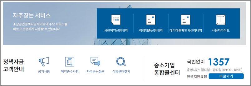 공식 홈페이지