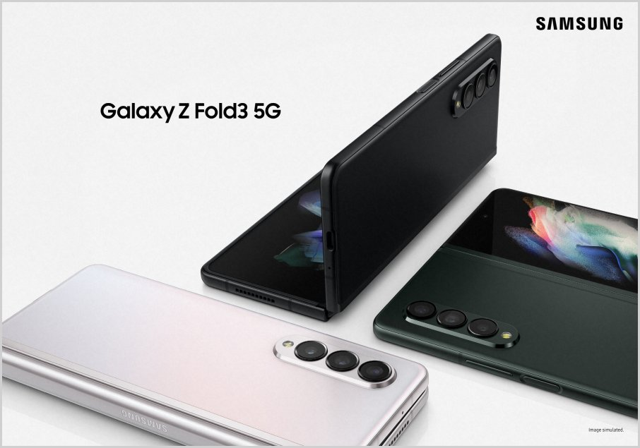 갤럭시Z 폴드3 5G 렌더링 이미지 (화이트, 블랙)