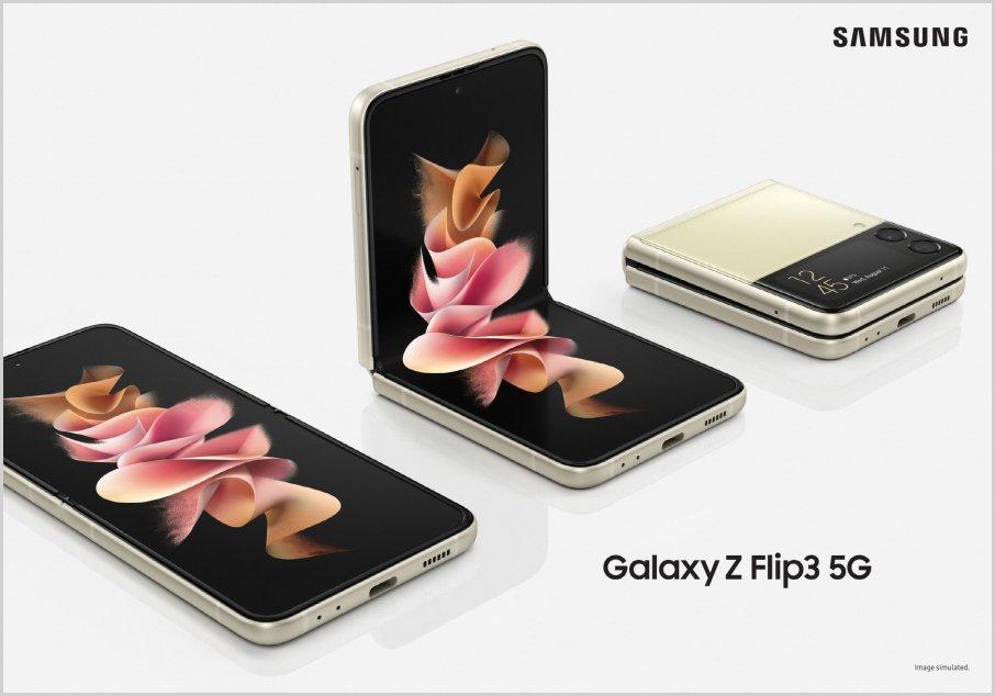 갤럭시Z 플립3 5G 공식 렌더링 이미지